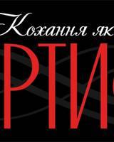 "Постер из фильма ""Артист"" - 1"
