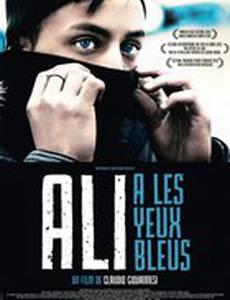 У Али голубые глаза