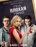 """Постер из фильма """"Училка"""" - 1"""
