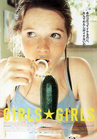Постер Девочки сверху