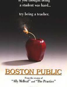 Бостонская школа