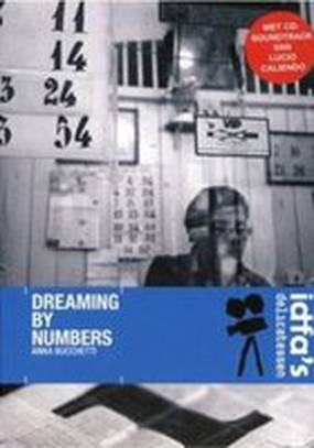 Номера мечты