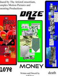 DaZe: Vol. Too (sic) - NonSeNse
