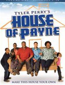 Дом семейства Пэйн