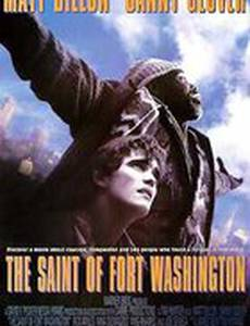Святой из форта Вашингтон