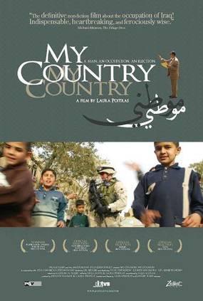 Моя страна, моя страна