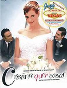 Кристина хочет выйти замуж