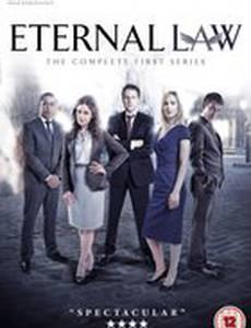 Вечный закон