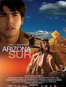 Южная Аризона