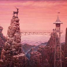 """Кадр из фильма """"Отель «Гранд Будапешт»"""" - 1"""
