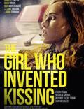 """Постер из фильма """"Девушка, которая придумала поцелуи"""" - 1"""