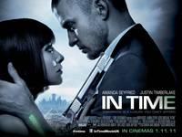 Постер Время