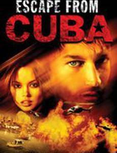 Побег с Кубы