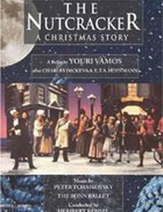 Щелкунчик: Рождественская история (видео)