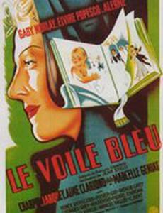 Синяя вуаль