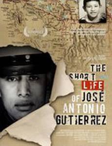Короткая жизнь Хосе Антонио Гутьерреса