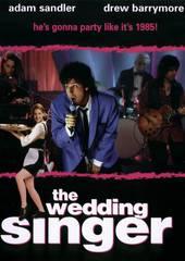 Певец на свадьбе