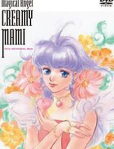 Волшебный ангел Крими Мами