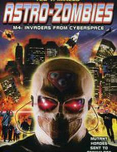 Астро-зомби: Пришельцы из киберпространства
