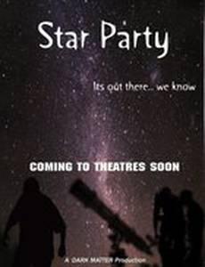 Вечеринка звёзд