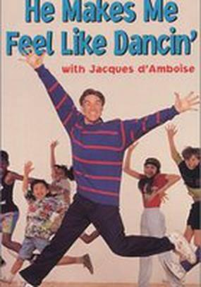 Он научил меня чувствовать танец