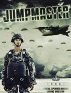Jumpmaster (видео)