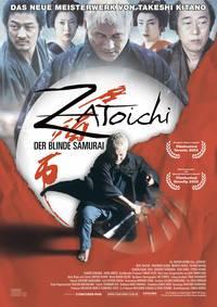 Постер Затоiчи