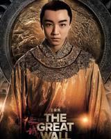 """Постер из фильма """"Великая стена"""" - 6"""