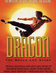 Дракон: История Брюса Ли