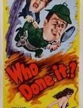 """Постер из фильма """"Кто это сделал?"""" - 1"""