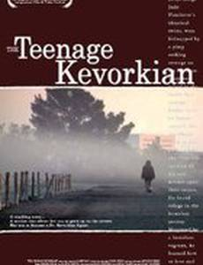 The Teenage Kevorkian