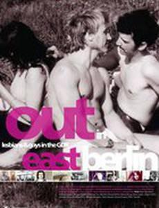 Выход в восточном Берлине: Геи и лесбиянки в ГДР