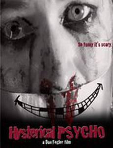 Истерический психопат