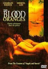 Кровавые апельсины