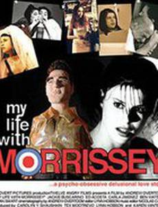 My Life with Morrissey (видео)