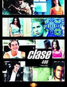 Класс 406