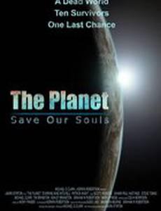 The Planet (видео)