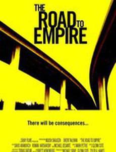 Дорога к империи
