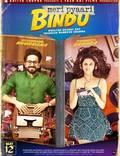 """Постер из фильма """"Meri Pyaari Bindu"""" - 1"""