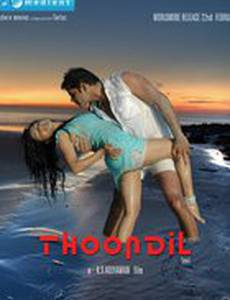 Thoondil
