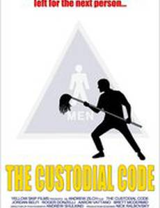 The Custodial Code