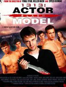 1313: Actor Slash Model (видео)