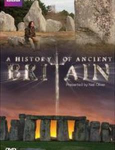 История древней Британии