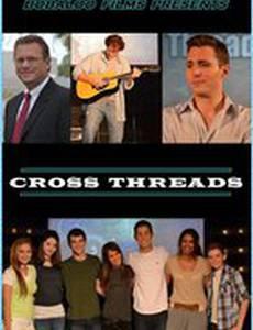 Cross Threads