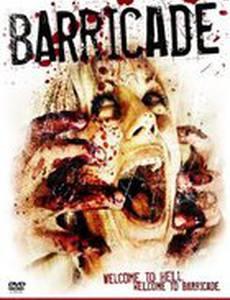 Barricade (видео)