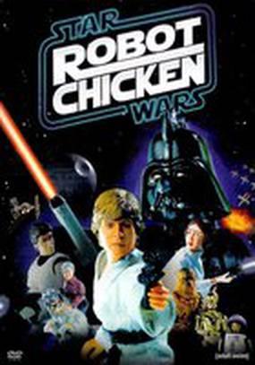 Робоцып: Звездные войны