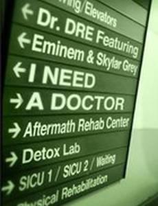 Мне нужен доктор (видео)
