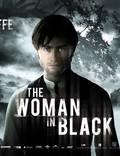 """Постер из фильма """"Женщина в черном"""" - 1"""