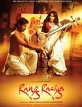 "Постер из фильма ""Rang Rasiya"" - 1"