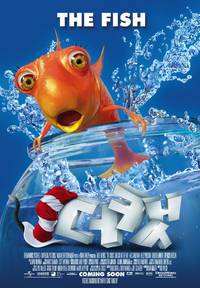 Постер Кот